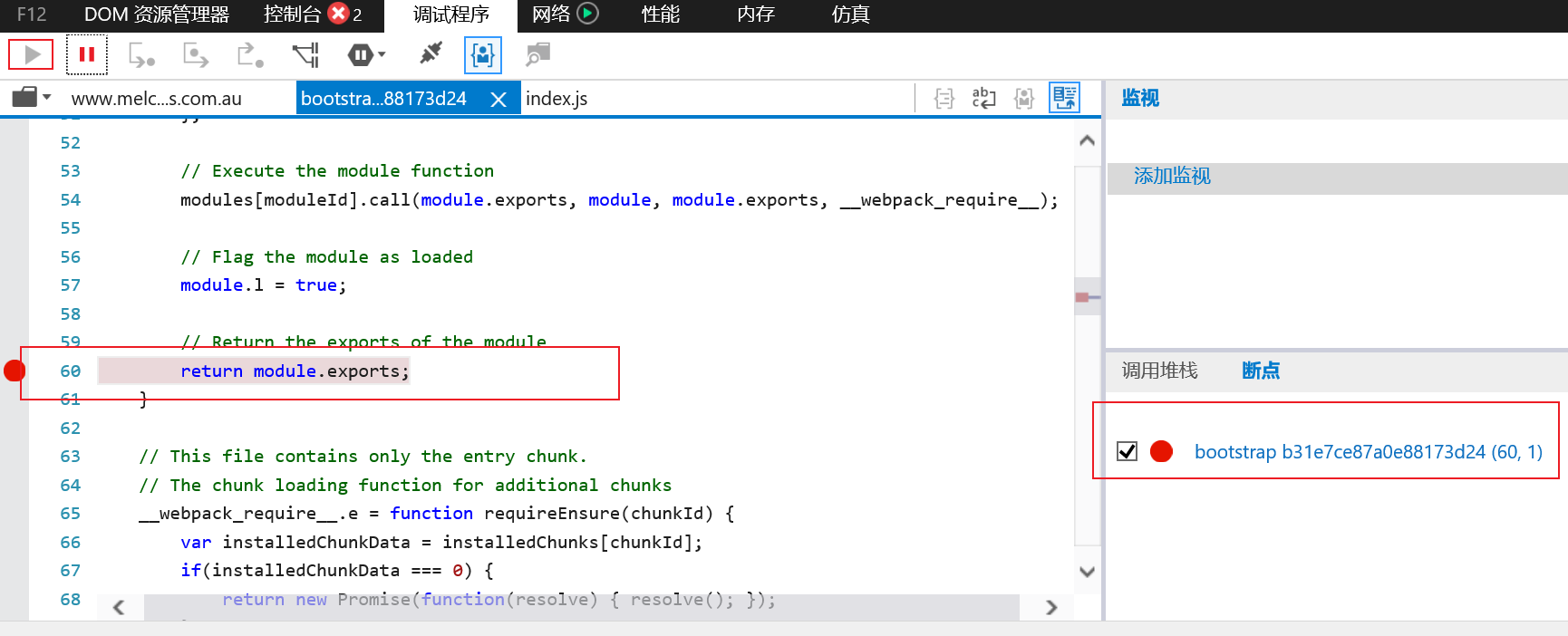 muse-ui不兼容ie浏览器
