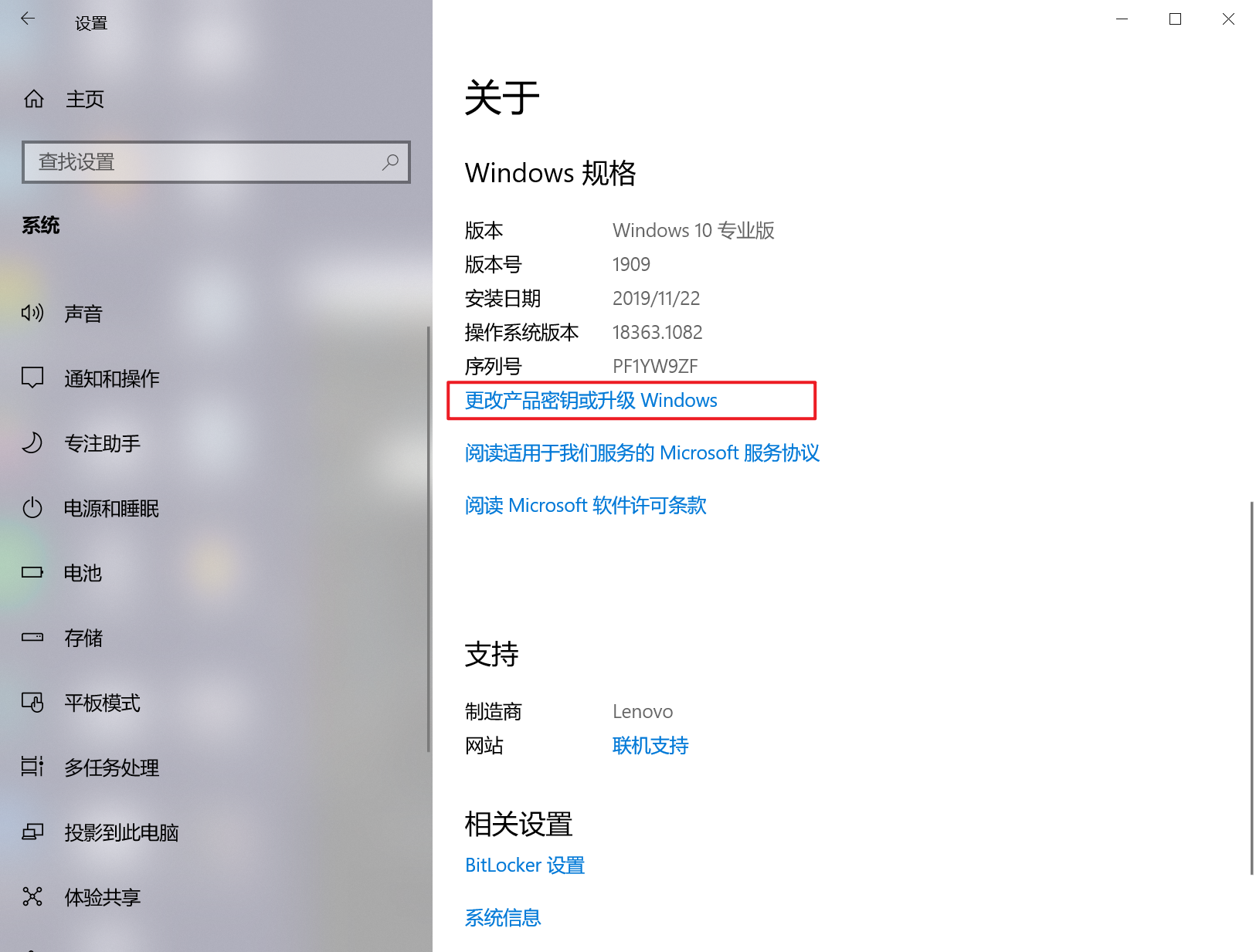 http://oss.eoway.cn/upload/files/2020-10-08-20-56-28-rn608.png